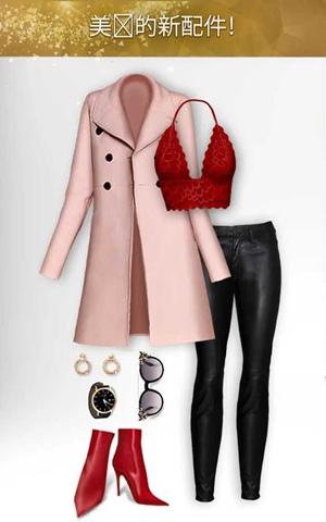 国际时尚造型师破解版