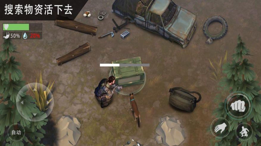 末日生存荒岛求生游戏中文苹果版