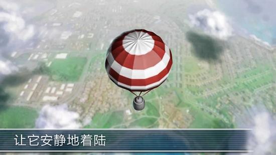 模拟火箭3d游戏下载