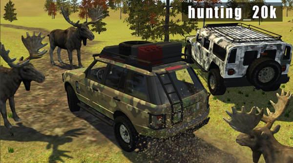 狩猎Online最新版