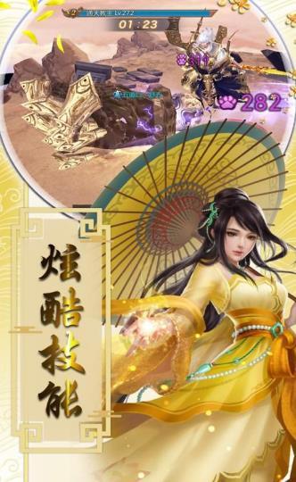 一步修仙游戏官方版下载