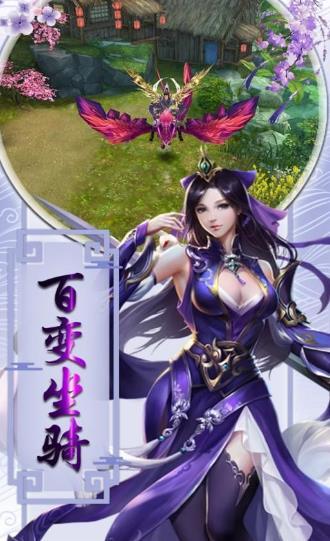 一步修仙游戏最新版下载