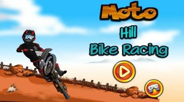 摩托车爬山比赛游戏最新版安卓版