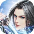 神动九荒手游最新版官方版  v1.0