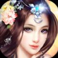 大梦神诀手游官方版安卓版  v1.0