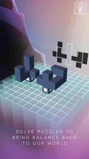 暗影护身符之光游戏中文版