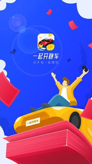 车神驾临游戏最新版下载