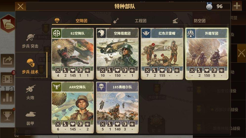 钢铁命令将军的荣耀3国际版下载