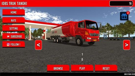 IDBS油罐车模拟器安卓版下载