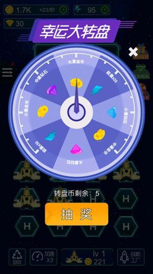 飞机消灭怪兽iOS版