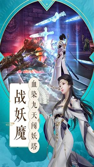 刀剑物语雾月双刃官方版下载