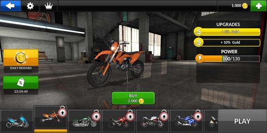 摩托骑士游戏下载