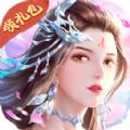 四海问剑行官方版最新版  v1.0