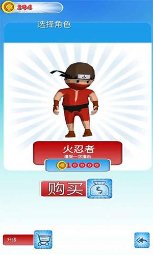 奇跑忍者安卓版最新版