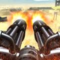 火炮发射新模拟枪最新版手机版  v1.1