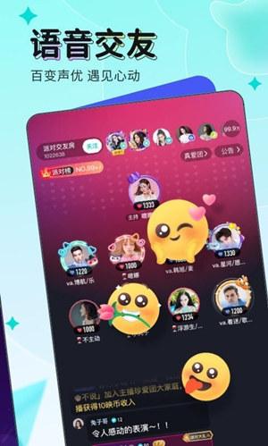 映客官方app版