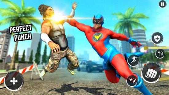 超级英雄斗争游戏下载