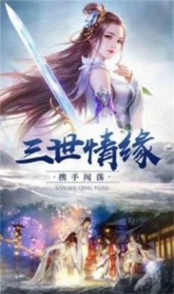 异界妖僧手游官方版正式版