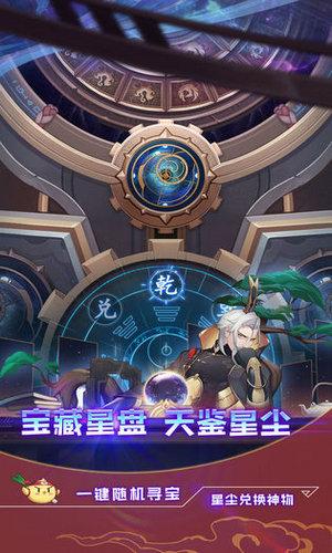 四象物语安卓最新公测版
