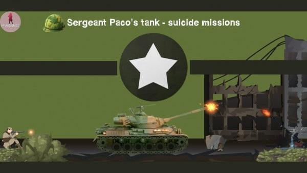 帕科中士的坦克安卓版