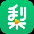 梨日记app安卓版