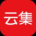 云集app安卓版