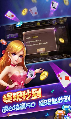 棋牌游戏app大富翁安卓免费无限送金币版