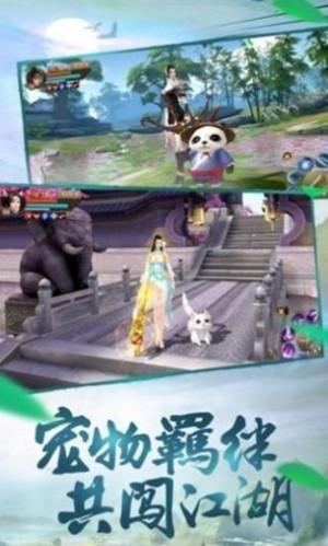 乾定天启游戏官网版正式版