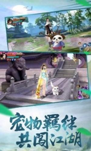 乾定天启游戏正式版官网版