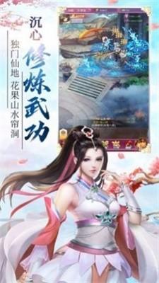 神剑修仙诀最新版官方版