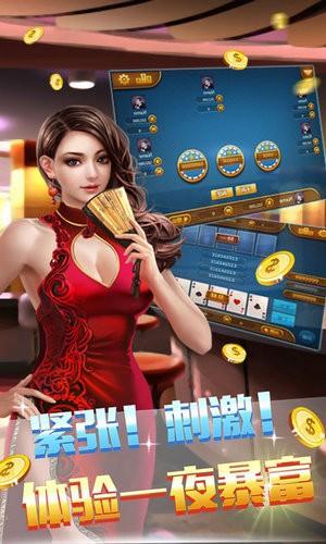 彩无双娱乐app手机版