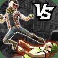 街头自由格斗游戏最新版汉化版