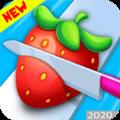 奇怪的水果切割官方版安卓版