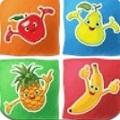 记忆水果游戏安卓版单机版