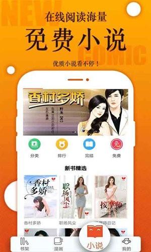 番木瓜官网app版