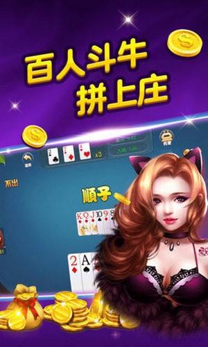 38棋牌娱乐正版com安卓官网最新畅玩版