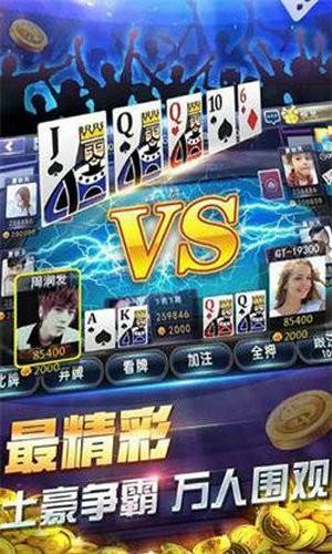 开心娱乐图标带爱心K60M官方最新安卓无限赚金版