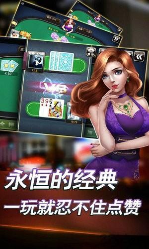 欢乐赢三张牌免费金币安卓最新畅玩版
