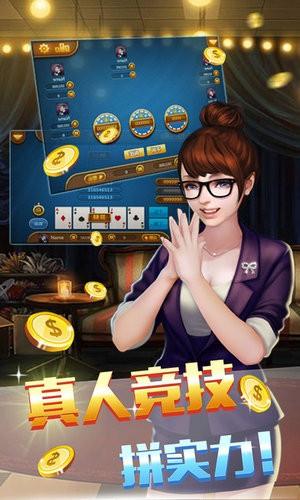 金鸡娱乐棋牌官方手机版