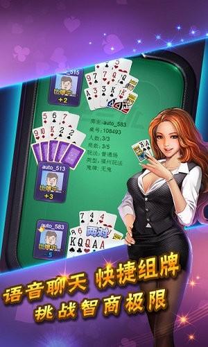 金鸡娱乐棋牌官方下载