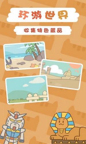 一起来开博物馆最新安卓中文免费版