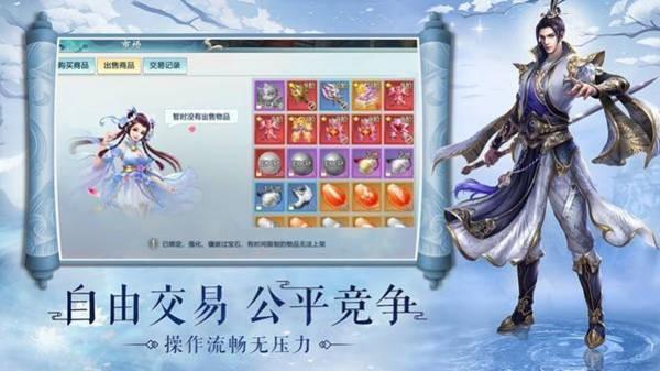 梦入玄天游戏官方版最新版