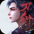 刀剑戮神官网版正式版  v1.0