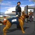 机场警犬追捕模拟器最新版中文版