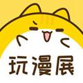 喵特app官网版