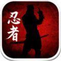 暗影格斗忍者世界官方版安卓版