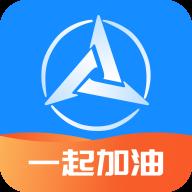 三一云油app手机版