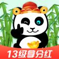 萌宠熊猫红包版安卓版