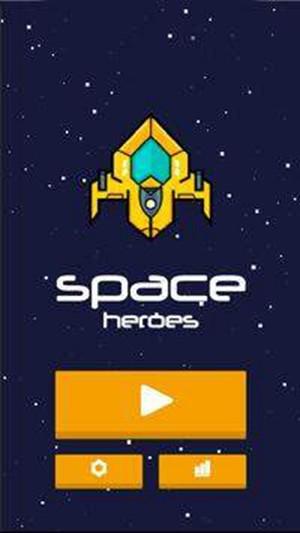 太空英雄射手游戏下载