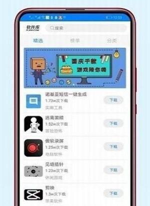 酷Q工具箱app安卓版